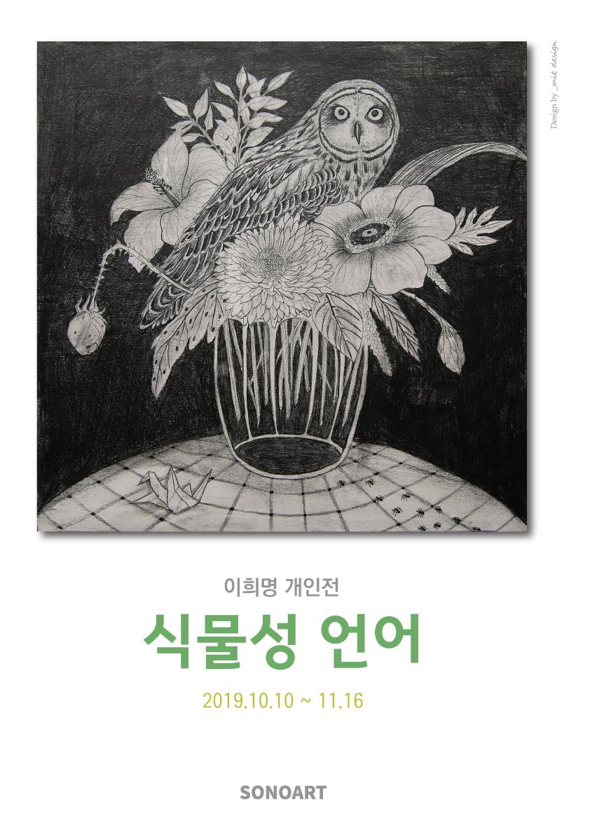 기간연장-포스터.jpg