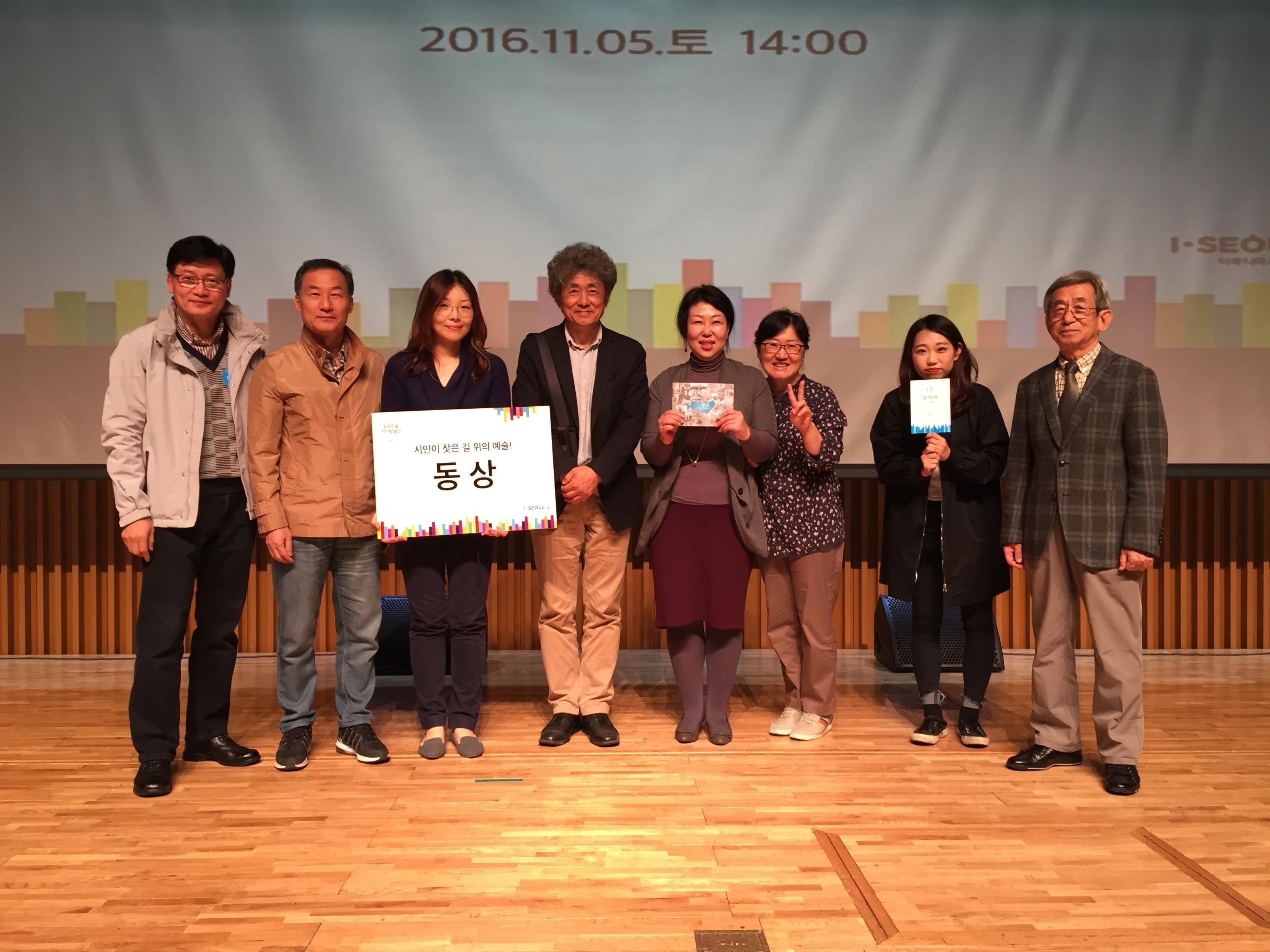 공공미술시민발굴단 발표 2.JPG